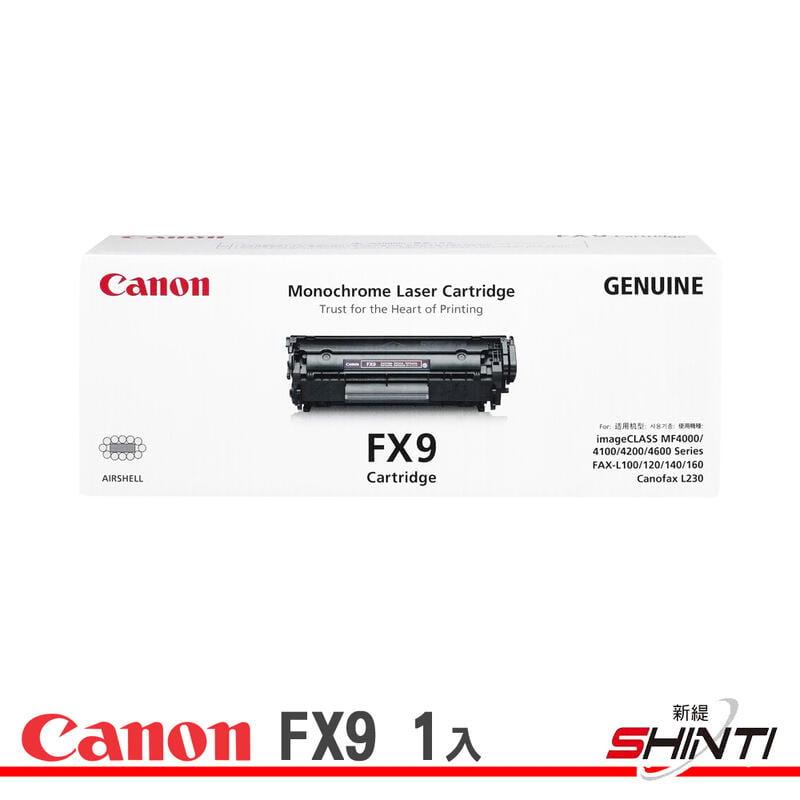 【含稅免運】CANON FX-9 FX9 原廠黑色碳粉匣 適用L140/L160/L230/MF4000 series
