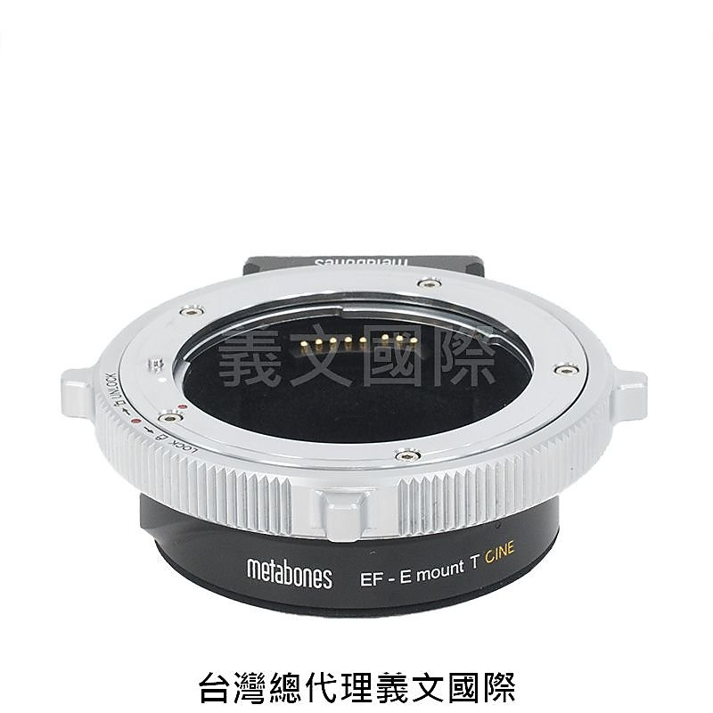 Metabones專賣店:Canon EF-Emount T CINE(Sony E/Nex/索尼/CANON EOS/鎖定環/A7R4/A7R3/轉接環/A7II)