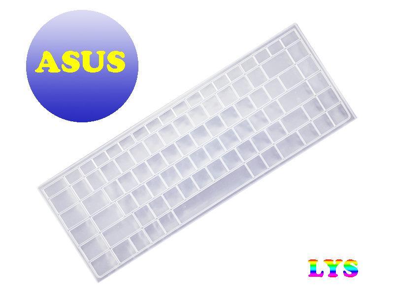 【LYS】矽膠鍵盤保護膜 ASUS N56 Y581C X550VC F550V 華碩筆電專用 防油防水防灰塵