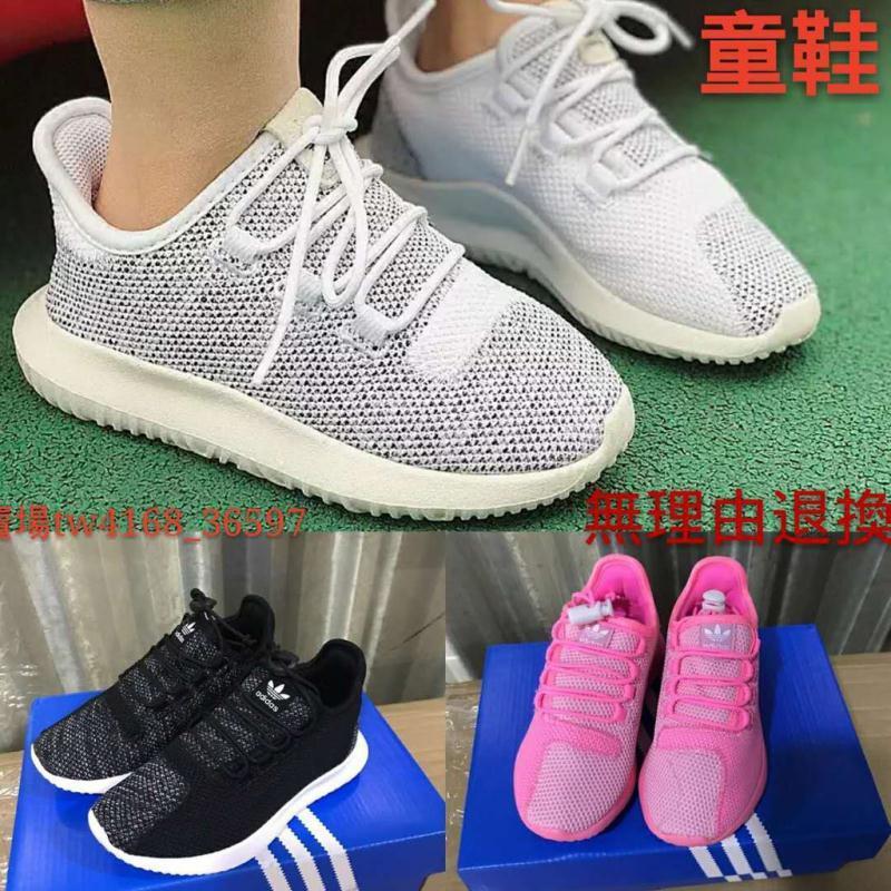 正品代購 Adidas Tubular Shadow Knit 小椰子350愛迪達運動鞋 親子款 寶寶 男女童鞋 慢跑鞋