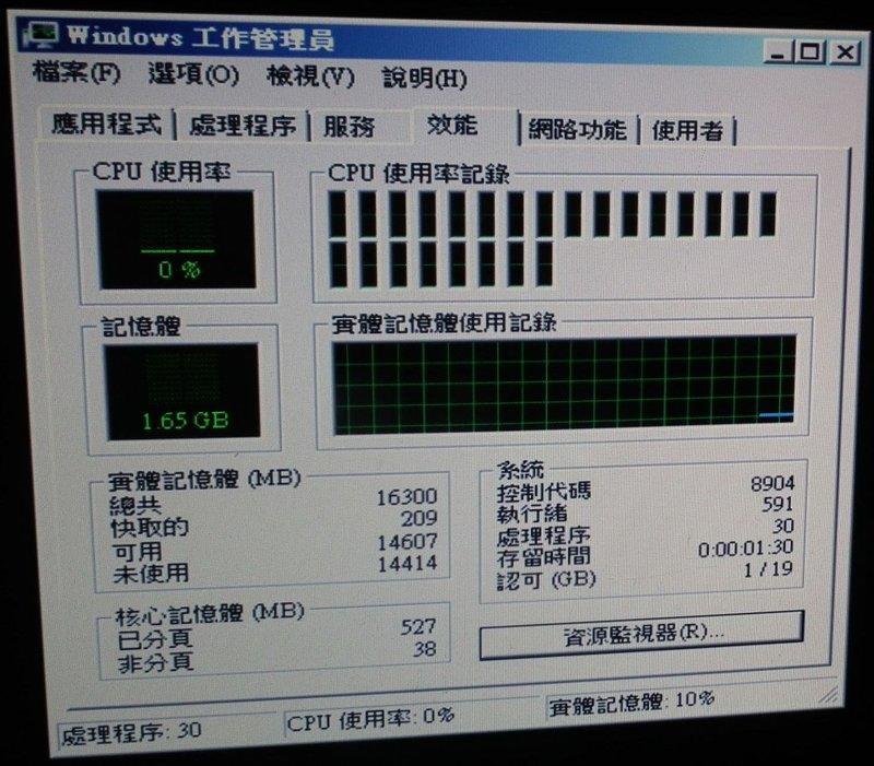 12核心ES E5-2697 V2 QS CPU X79 XEON LGA2011正顯2695 2670 2667