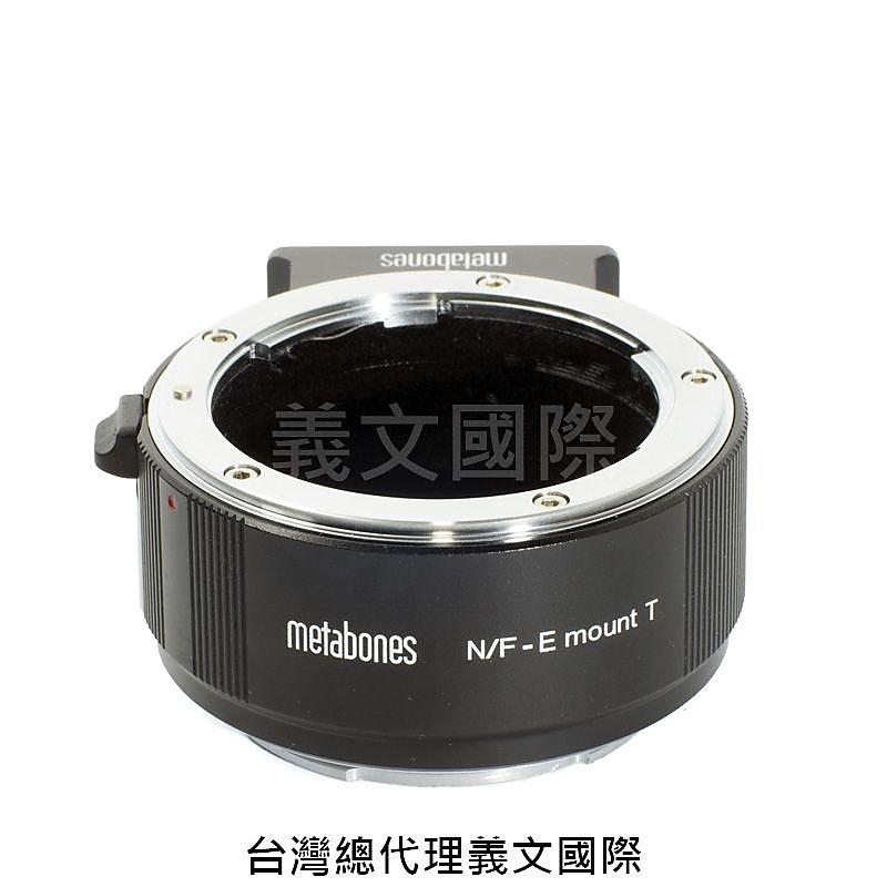 Metabones專賣店:Nikon F-Emount  II(Sony E/Nex/索尼/尼康 F/A7R3/A72/A7/轉接環)