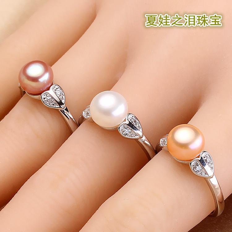 夏娃之淚正品淡水珍珠925銀戒指白粉紫黑金色珍珠飾品女新款促銷