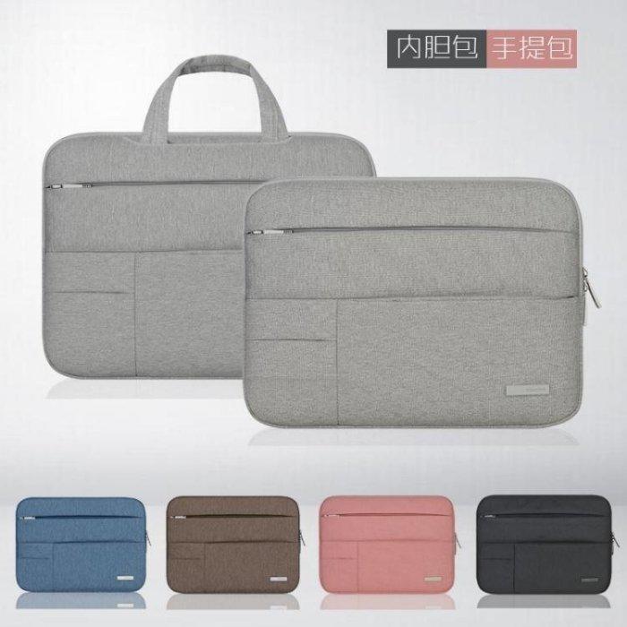 筆電包-mac蘋果macbook筆記本包air13.3寸pro內膽包12電腦包13手提15男女