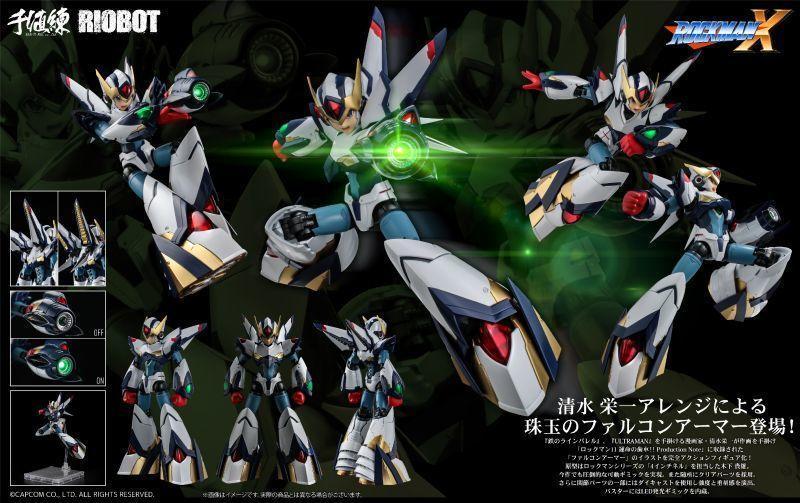 「紙牌屋」 預購4月20日截止 千值練 洛克人X 艾克斯 獵鷹裝甲 Ver. EIICHI SHIMIZU