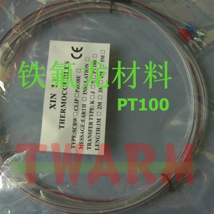 《德源科技》防水型熱電阻/熱電偶鐵氟龍耐酸鹼耐腐蝕鐵氟龍感溫探頭(PT100熱電阻)
