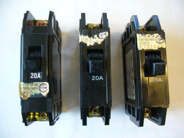 無熔絲開關.無熔線斷路器~~1個台安電機+2個士林電機~~1P.20A~~3個合售