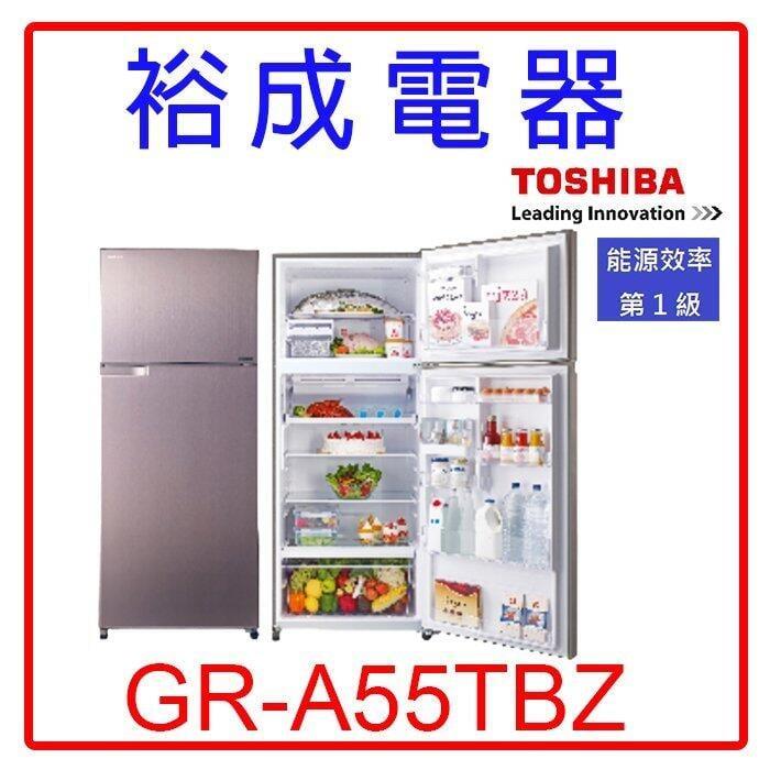 【裕成電器?議價很便宜】TOSHIBA東芝雙門變頻510L電冰箱GR-A55TBZ另售RS57HJ R5552VXLH