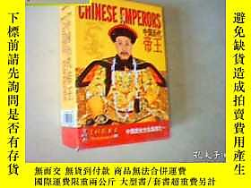 古文物罕見皇城根系列珍藏撲克牌-中國曆代帝王,有發票露天347616  皇城根出品  出版1970