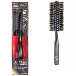 日本貝印 (KAI) 關孫六檀木豬毛圓髮梳 HC-3547 福利品