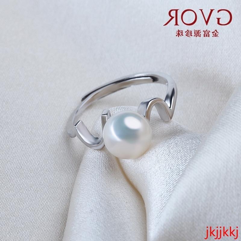 珠寶 7-8淡水珍珠戒指 可調大小