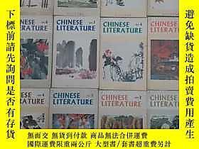 古文物罕見中國文學1979年第1-12期(英文版)露天168958 罕見中國文學1979年第1-12期(英文版)