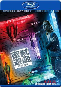 BD25G藍光影片:密弑遊戲:Escape Room:BD-15071