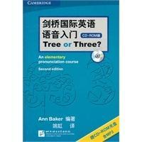 [尋書網◆b] 9787561932148 劍橋國際英語語音入門 Tree or Three(含1CD-RO(簡體書)S
