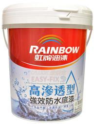 【歐樂克修繕家】 虹牌 467 高滲透型強效防水底漆  1加侖