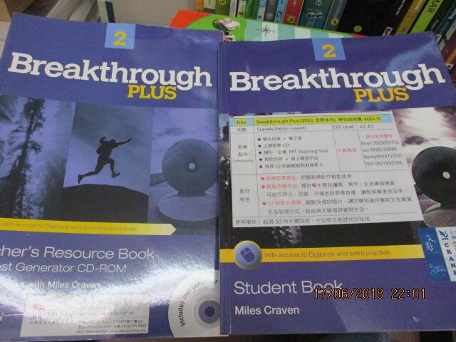 東宜/英110-47(9780230438200)Breakthrough  2 plus  2012年 兩本一起賣出