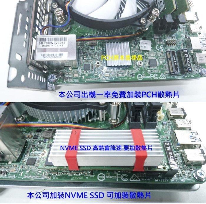 胖哥服務聯盟 ASRock MINI-STX DeskMini 110/COM 迷你準系統 台北光華 台中 嘉義 可自取
