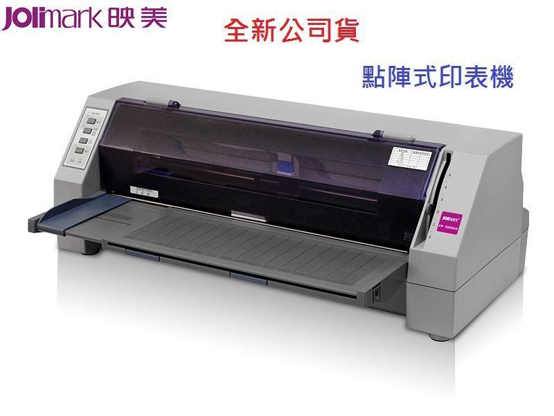 全新 Jolimark 映美 DP750 A3 中英文點陣式印表機 內建網路卡