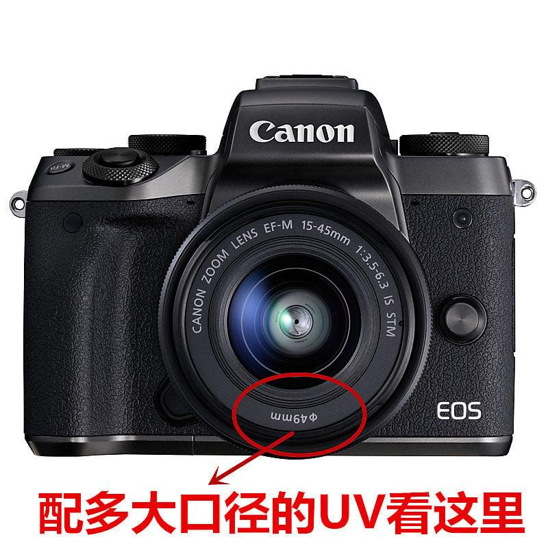 BUY360-49mm UV鏡適用 for佳能 canon 微單EOS M5 M3 M10 18-55 15-45相機濾