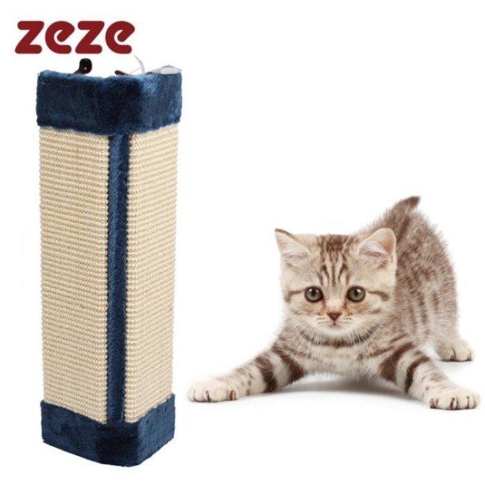 劍麻貓抓板大號_寵物貓咪玩具用品耐抓貓抓柱磨爪貓爬柱_貓咪用品