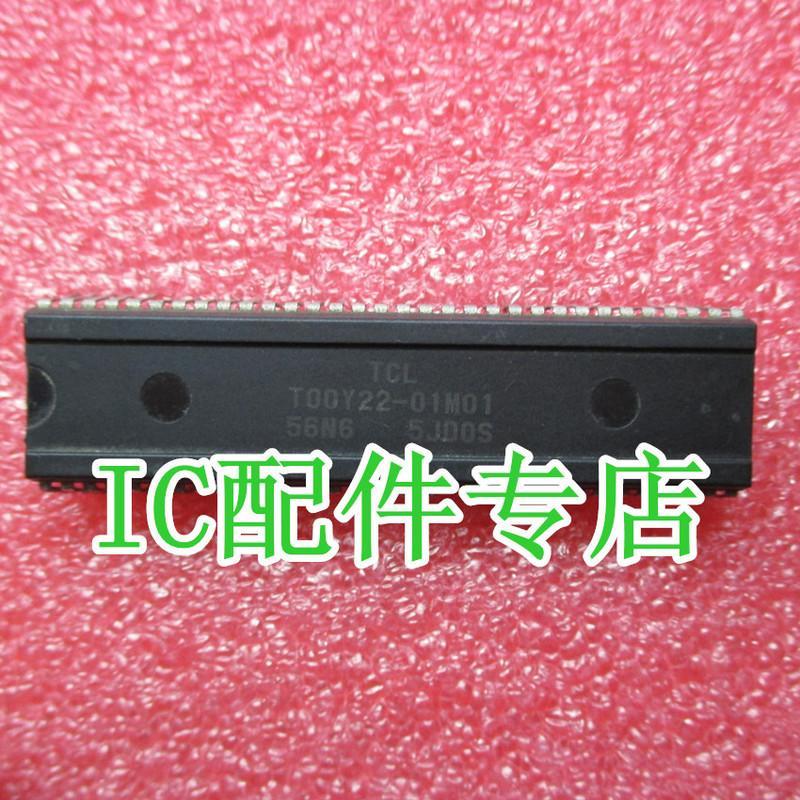 [二手拆機][含稅]拆機二手原裝超級單晶片TOOY22-01M01 56N6品質保證