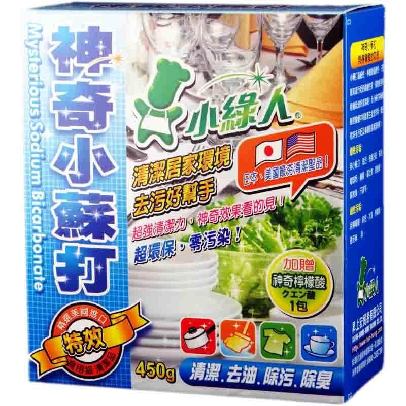 ☆小鶯號☆ 小綠人 神奇小蘇打 萬用清潔劑 盒裝450g