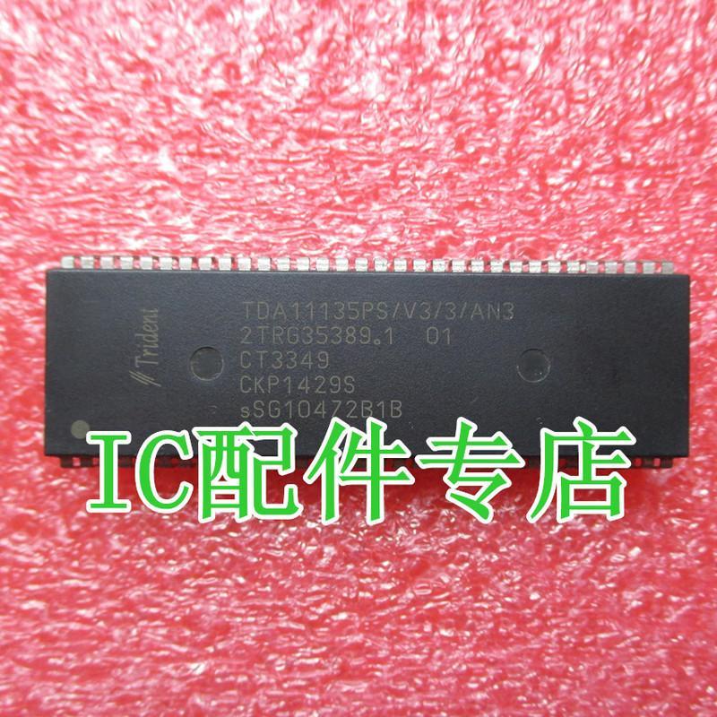 [二手拆機][含稅]TDA11135PS/V3/3/AN3=CKP1429S 品質保證