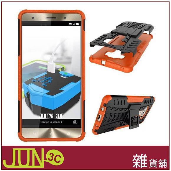 【送保護貼】ASUS ZenFone3 ZE552KL 手機殼 防震 防摔 保護套 全包邊 炫紋 輪胎紋 矽膠手機殼4
