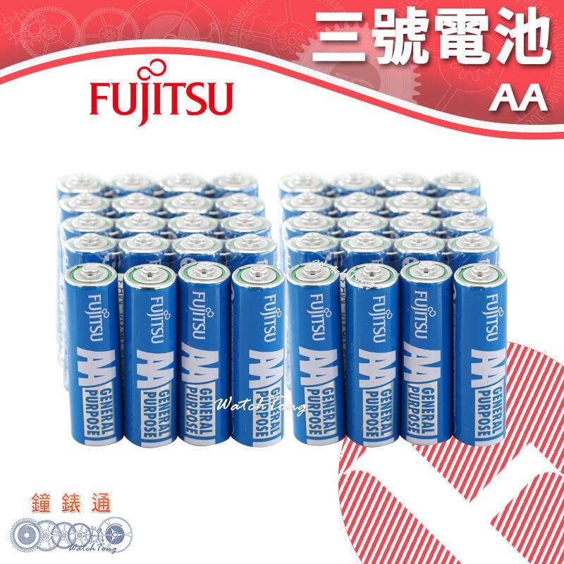 【鐘點站】FUJITSU 富士通 3號碳鋅電池 一盒40入 / 碳鋅電池 / 乾電池 / 環保電池
