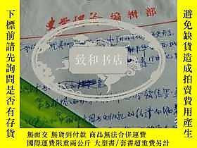 古文物罕見中國社科院世界歷史研究所拉美研究室主任薩那藏西班牙與中國的文化歷史關係手稿一本約16頁。露天174189