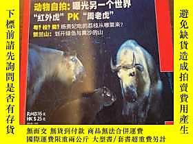 古文物罕見中國國家地理2008年9月總第575期露天214449