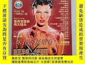 古文物罕見看電影2000年(第4場)露天11897