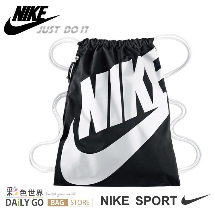 NIKE束口袋後背包包 BA5351-011