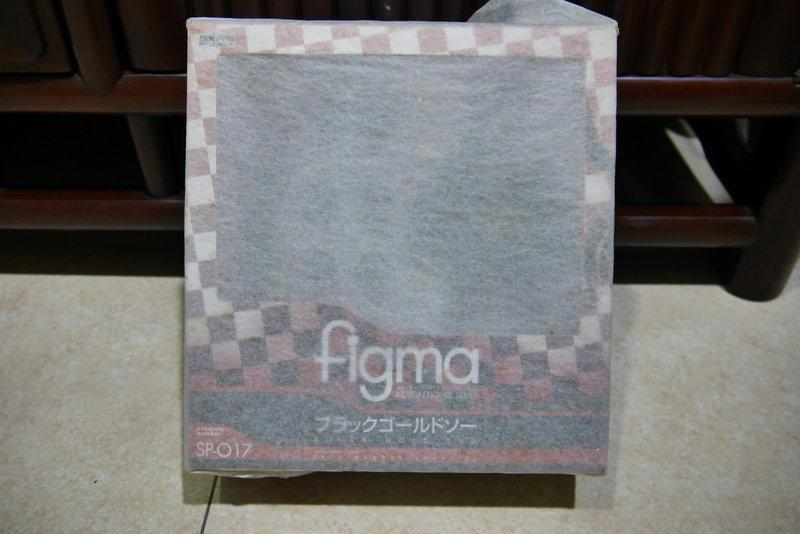 GSC figma 黑金王鋸 BGS SP-017 全新 代理版