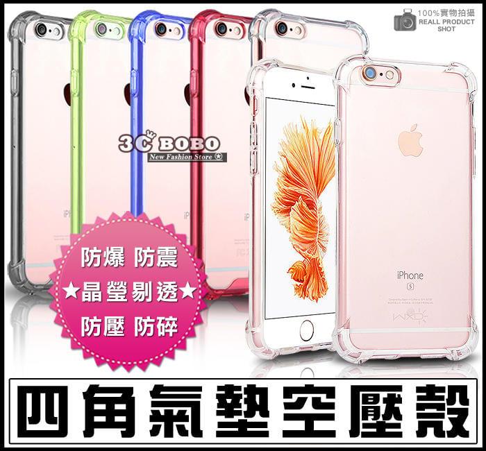 [190 免運費] APPLE 蘋果 iPhone XS 四角空壓殼 全透明殼 保護殼 全透明套 iXS 5.8吋 皮套