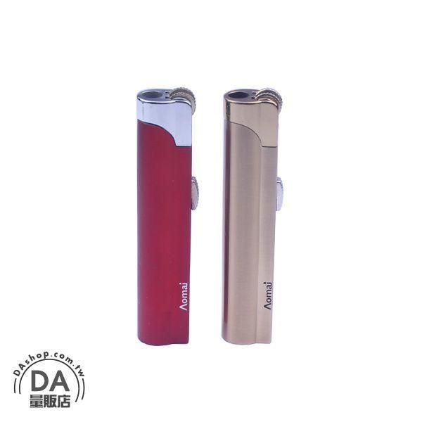 《DA量販店》2隻1組賣 獨特 金屬 造型 瓦斯 打火機 可重複使用 隨身 飾品(78-0847)