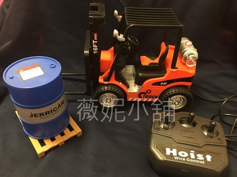 《薇妮小舖-玩具》遙控推高機 遙控工程車 自排遙控堆高機 遙控車 遙控汽車 兒童玩具(直購價:185元)