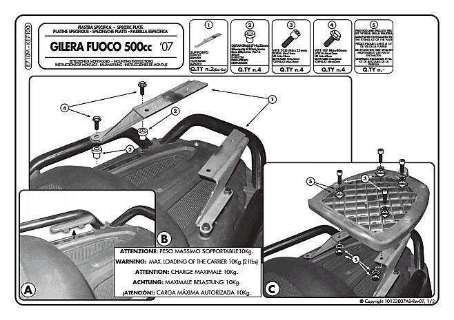 『獵豹』Givi E710M 專用後箱架-適用 GILERA Fuoco 500 (2007-2014)