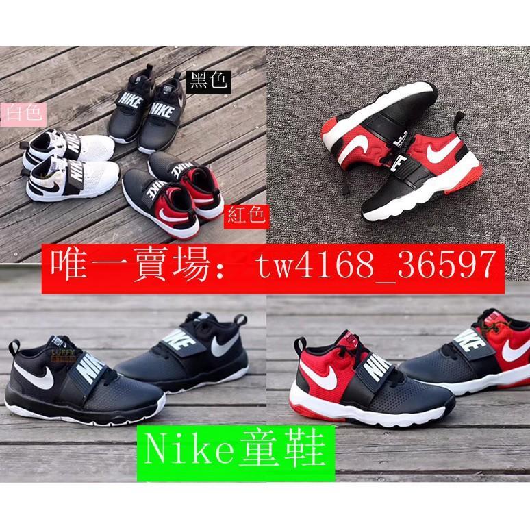 代购Nike 耐吉 NIKE童鞋 魔鬼氈 运动鞋 小球鞋 中童 大童 慢跑鞋 男童 女童 纯皮革