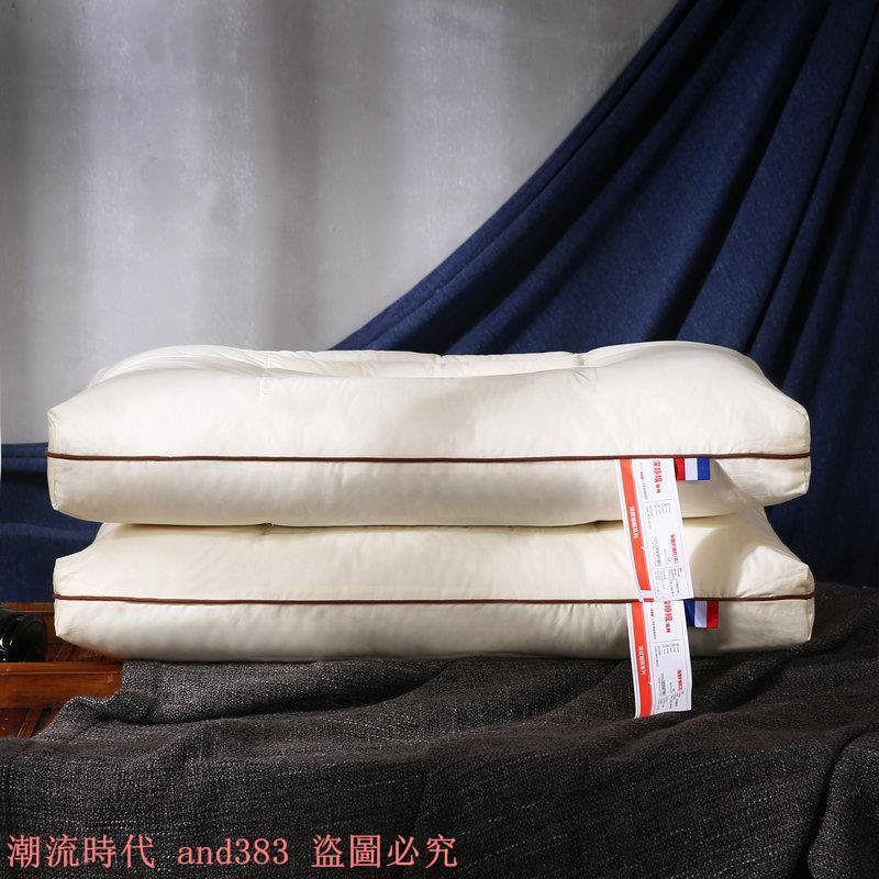 決明子木棉雙面透氣護頸安睡枕芯助眠枕頭五星級酒店正品一對拍2
