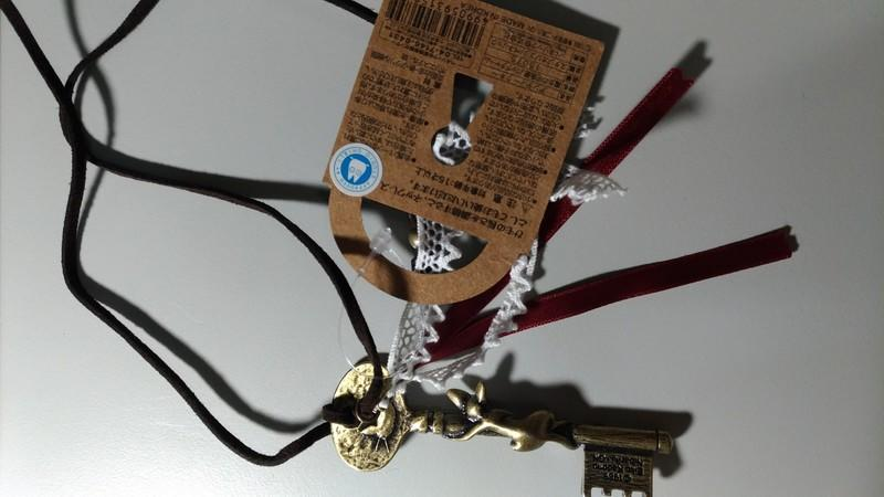 宮崎駿 魔女宅急便 琪琪鑰匙項鍊