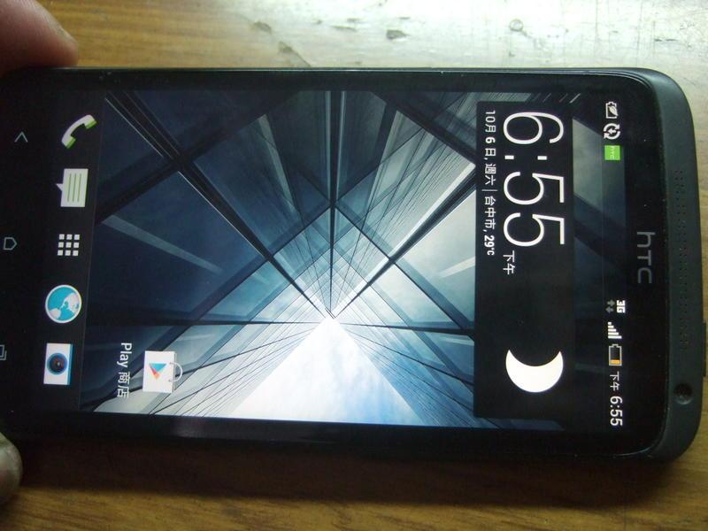 HTC ONE X 極速機 S720e 32G  賣700元