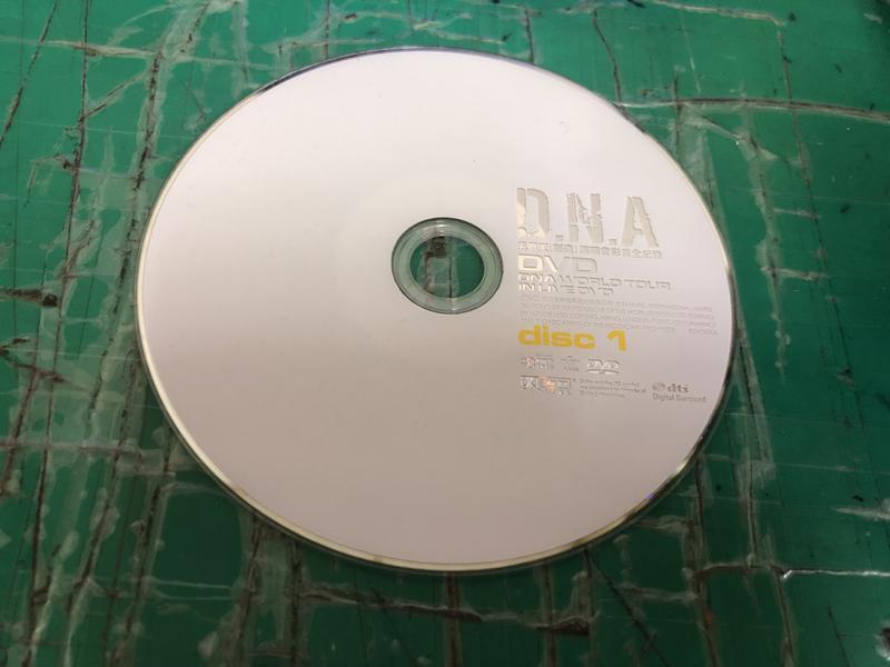 二手裸片 DVD 專輯 D.N.A五月天創造演唱會影音全紀錄 DISC 1 <Z69>