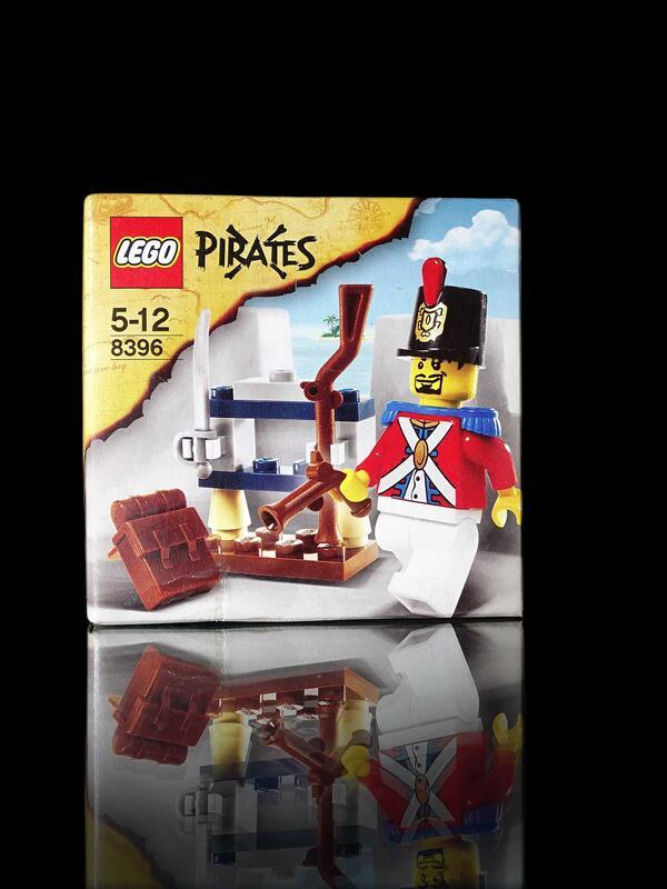 B-2 櫃 : LEGO 8396 樂高 海盜系列 海軍陸戰隊 軍械庫 PIRATES 富貴玩具店