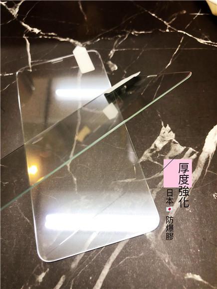 9H電鍍 SONY XPERIA XZ3 XA2 Plus 玻璃貼 鋼化膜 保護貼