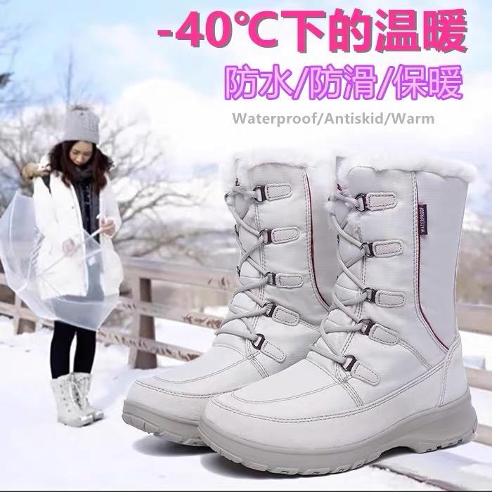 雪靴女冬季加絨加厚保暖戶外雪地靴女防水防滑中筒靴短靴滑雪登山雪鄉東北棉鞋