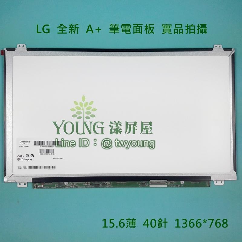 【漾屏屋】 LTN156AT35-H01 HP 15-R234TU ( L1M06PA ) 筆電面板