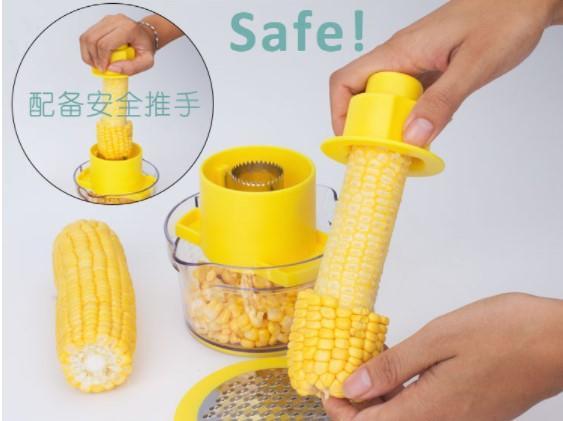不銹鋼剝玉米器 家用玉米脫粒機 多功能玉米刨廚房小工具