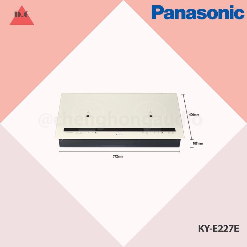 Panasonic 國際牌 IH調理爐 白色  KY-E227E 歡迎議價