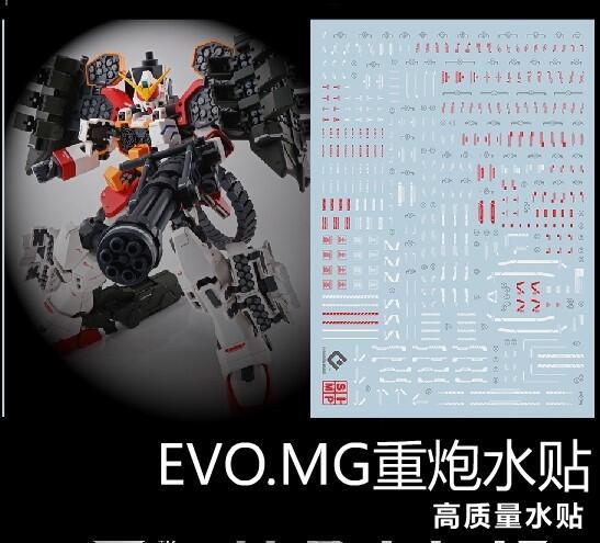 【魯巴夢想飛船】EVO MG 1/100 重砲刺猬裝 熒光 重裝鋼彈 重砲 水貼